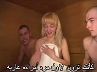 Hot Gangbang In The Shower